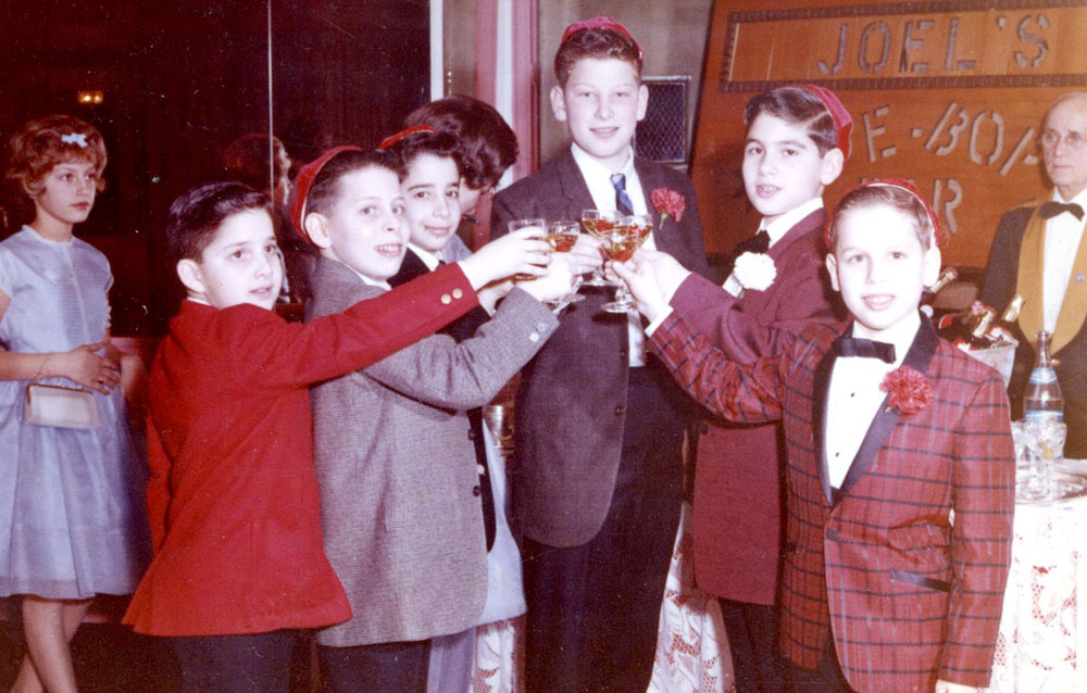 Joe's Bar Mitzvah